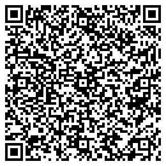 QR-код с контактной информацией организации АЧИНСКИЙ БЕНЗИН