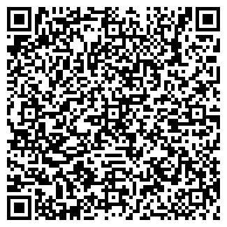 QR-код с контактной информацией организации ФИРМА ОБУВЬ
