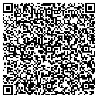 QR-код с контактной информацией организации СПЕЦИАЛИЗИРОВАННОЕ СУ № 3
