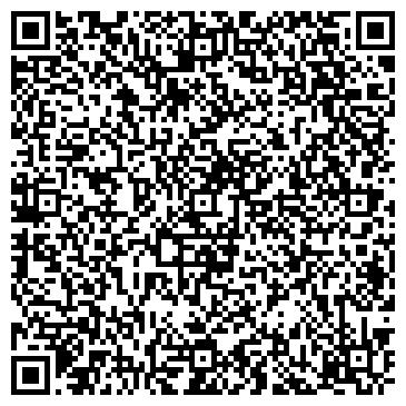 QR-код с контактной информацией организации ВЫСШИЙ АРБИТРАЖНЫЙ СУД РЕСПУБЛИКИ ТЫВА