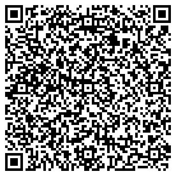 QR-код с контактной информацией организации КОЖЕВЕННО-ПИМОКАТНЫЙ ЗАВОД