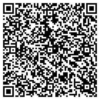 QR-код с контактной информацией организации СУ № 48