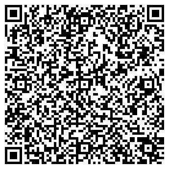 QR-код с контактной информацией организации ОЙНА АРТЕЛЬ СТАРАТЕЛЕЙ