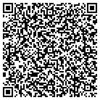QR-код с контактной информацией организации TRINA