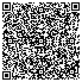 QR-код с контактной информацией организации КЫЗЫЛРЕМСТРОЙ МГП