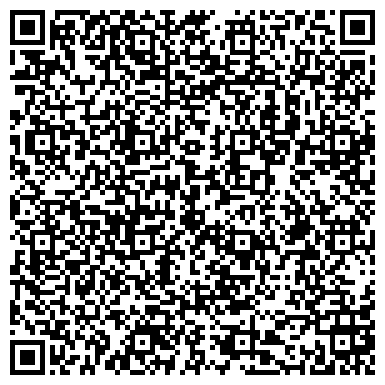 QR-код с контактной информацией организации АДМИНИСТРАЦИЯ РЕСПУБЛИКИ ТУВА