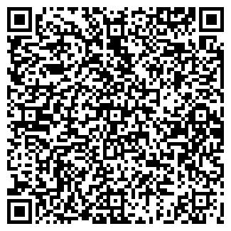 QR-код с контактной информацией организации ИНПАКС