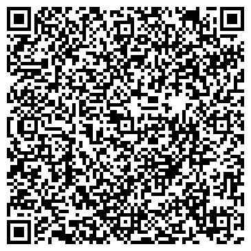 QR-код с контактной информацией организации ТУВИНСКИЙ ЦЕНТР КЛИНИЧЕСКОЙ ИММУНОЛОГИИ