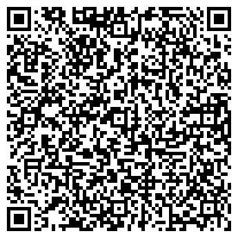 QR-код с контактной информацией организации ТЫВААГРОПРОМСТРОЙСЕРВИС