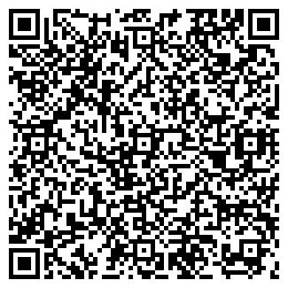 QR-код с контактной информацией организации ТЫВАКНИГА
