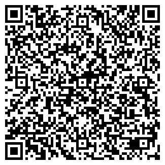 QR-код с контактной информацией организации ФИРМА МЕРКУРИЙ