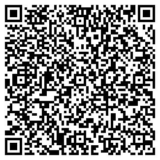 QR-код с контактной информацией организации ТЫВАБУРВОД, ОАО
