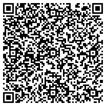 QR-код с контактной информацией организации УФПС РЕСПУБЛИКИ ТЫВА