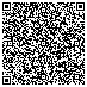 QR-код с контактной информацией организации ТОРГОВОЕ ПРЕДПРИЯТИЕ ДЕТСКИЙ МИР № 5
