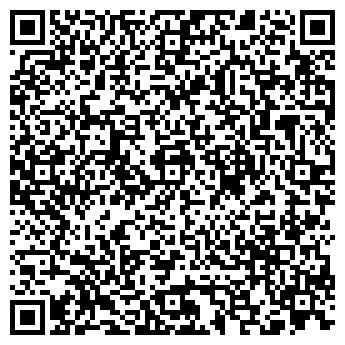 QR-код с контактной информацией организации УЛУГ-ХЕМСКИЙ ЛЕСПРОМХОЗ