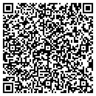 QR-код с контактной информацией организации ЛАНДИЯ ЧТУП