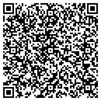 QR-код с контактной информацией организации АРАТСНАБ