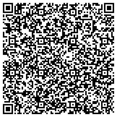 QR-код с контактной информацией организации ГБУ РЕСПУБЛИКАНСКИЙ ЦЕНТР НАРОДНОГО ТВОРЧЕСТВА И ДОСУГА