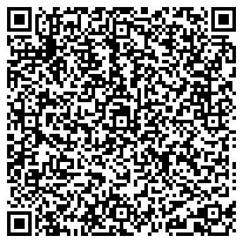 QR-код с контактной информацией организации БЫТМАШСЕРВИС ТЕХНИЧЕСКИЙ ЦЕНТР