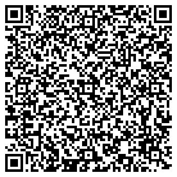 QR-код с контактной информацией организации ТЫВИНСКИЕ ЭЛЕКТРОСЕТИ