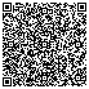 QR-код с контактной информацией организации ТЫВАВОДМЕЛИОРАЦИЯ, ГП