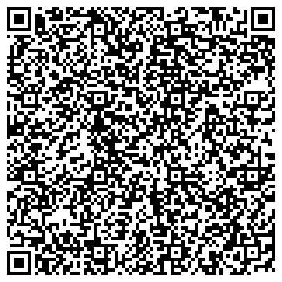 QR-код с контактной информацией организации ТЫВАВОДАВТОМАТИКА СПЕЦИАЛИЗИРОВАННЫЙ ХОЗРАСЧЕТНЫЙ МОНТАЖНО-НАЛАДОЧНЫЙ УЧАСТОК