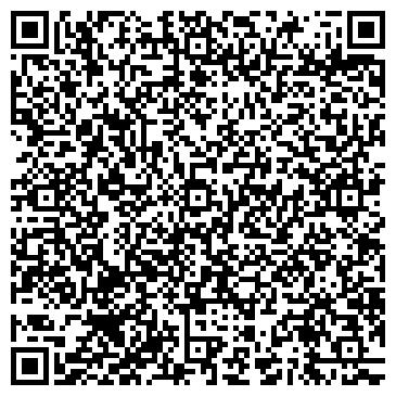 QR-код с контактной информацией организации КЫЗЫЛСТРОЙ ДОЧЕРНЕЕ ПРЕДПРИЯТИЕ