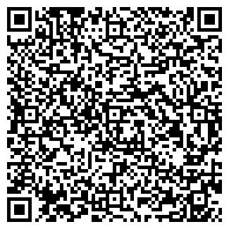 QR-код с контактной информацией организации ЛЕНТА ОАО