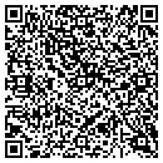 QR-код с контактной информацией организации СУ № 81
