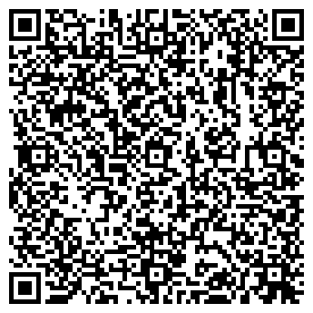 QR-код с контактной информацией организации РЕСПУБЛИКАНСКОЕ УЧИЛИЩЕ ИСКУССТВ