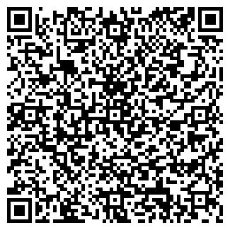 QR-код с контактной информацией организации КВАНТ КООПЕРАТИВ