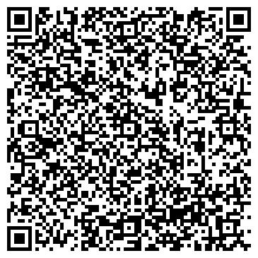 QR-код с контактной информацией организации МИНИСТЕРСТВО ВНУТРЕННИХ ДЕЛ РЕСПУБЛИКИ ТЫВА