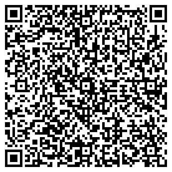 QR-код с контактной информацией организации СУХЭ-БАТОРА ДОМ-МУЗЕЙ