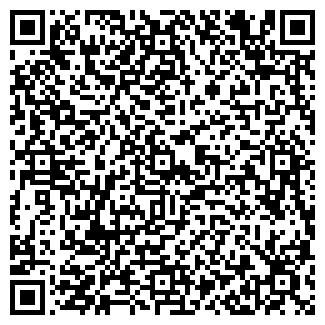 QR-код с контактной информацией организации УЛАДИНСКАЯ АКХ