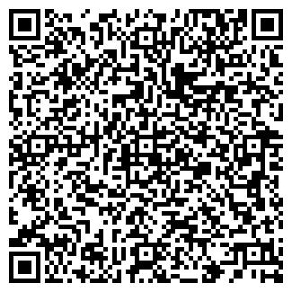 QR-код с контактной информацией организации АЛТАЙСКАЯ АКХ