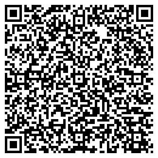 QR-код с контактной информацией организации ПОГРАНИЧНАЯ АКХ