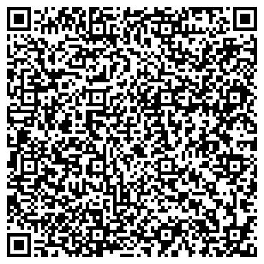 QR-код с контактной информацией организации УСТЬ-КЯХТИНСКОЕ МЕЖХОЗЯЙСТВЕННОЕ ПРЕДПРИЯТИЕ ПО ДОРАЩИВАНИЮ И ОТКОРМУ СВИНЕЙ