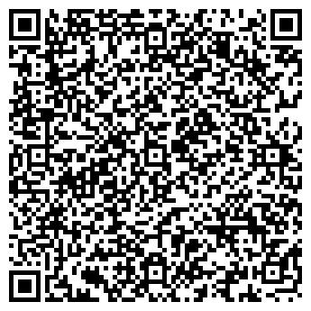 QR-код с контактной информацией организации ЛЕСПРОМСЕРВИС ОДО