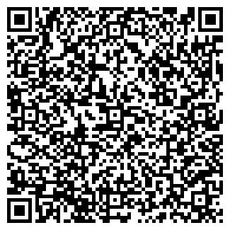 QR-код с контактной информацией организации ЛИГА ОДО
