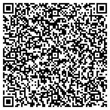 QR-код с контактной информацией организации КУЗБАССОЦБАНК ЛЕНИНСК-КУЗНЕЦКИЙ