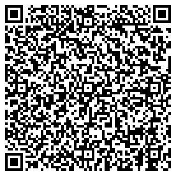QR-код с контактной информацией организации ШАХТОПРОХОДЧИК ПКФ