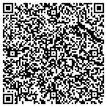 QR-код с контактной информацией организации ВОЗВЫШЕНКА ОПЫТНО-ПРОИЗВОДСТВЕННОЕ ХОЗЯЙСТВО