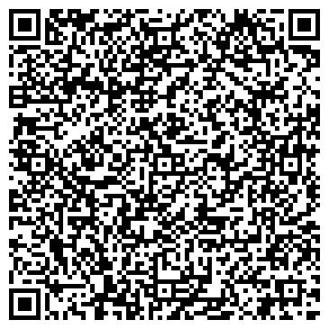 QR-код с контактной информацией организации ГОСПЛЕМЗАВОД ЛЕНИНСК-КУЗНЕЦКИЙ
