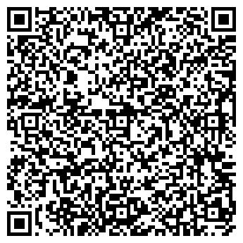 QR-код с контактной информацией организации ЧУСОВИТИНСКОЕ, ТОО