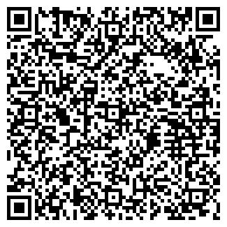 QR-код с контактной информацией организации БИРК