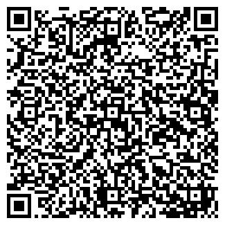 QR-код с контактной информацией организации ООО РИФ ПКФ