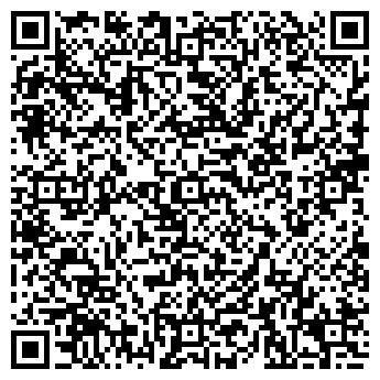 QR-код с контактной информацией организации ИНЖЕНЕР ПКФ