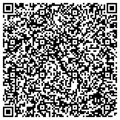 QR-код с контактной информацией организации Ленинск-Кузнецкий завод строительных материалов