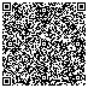 QR-код с контактной информацией организации ЛЕНИНСК-КУЗНЕЦКИЙ ЖЕЛЕЗОБЕТОН, ОАО