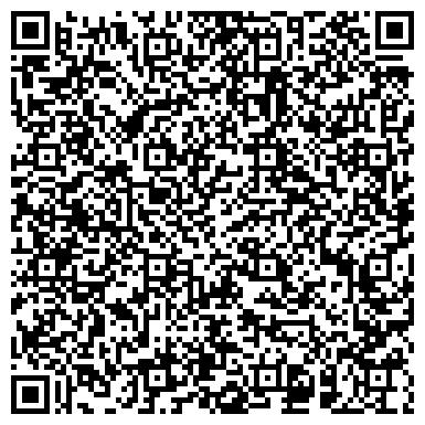 QR-код с контактной информацией организации ЛЕНИНСК-КУЗНЕЦКИЙ КАМВОЛЬНЫЙ КОМБИНАТ, ОАО